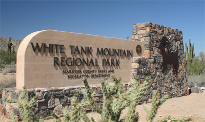 White Tank Mountain Regional Park 4 miles from Cortessa, Waddell AZ